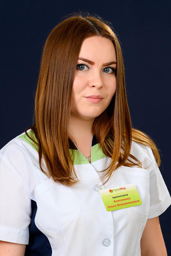 Анисимова Ольга
