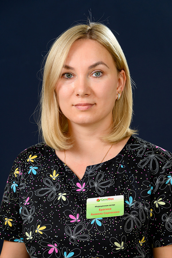 Брагина Анжела