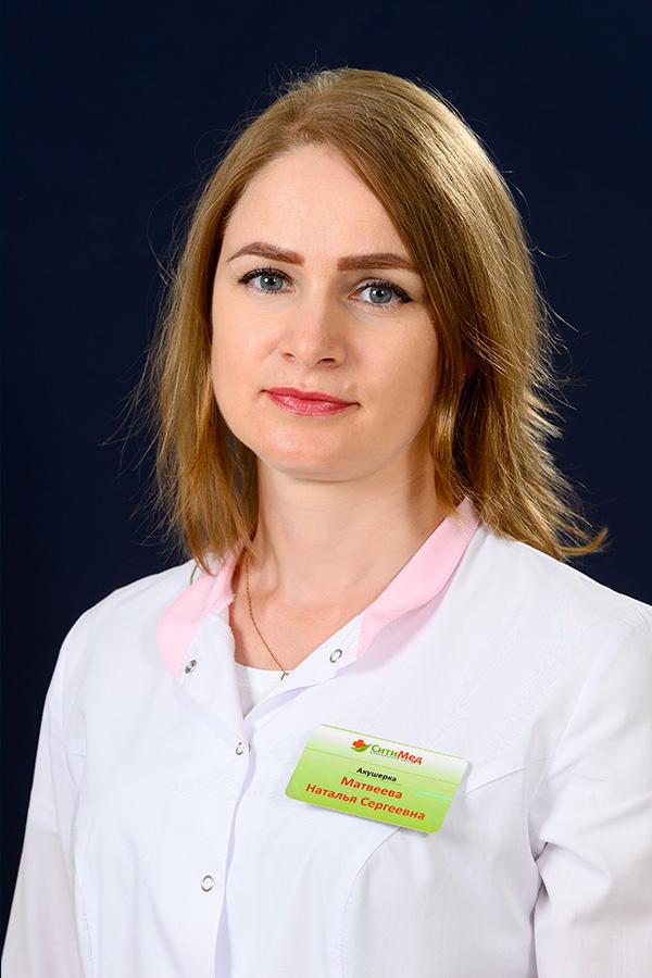 Матвеева Наталья