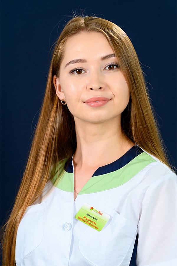Ведерникова Марина