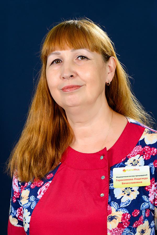 Герасимова Надежда
