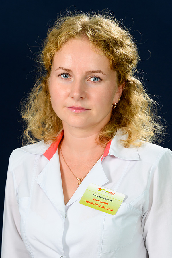 Головкина Ольга