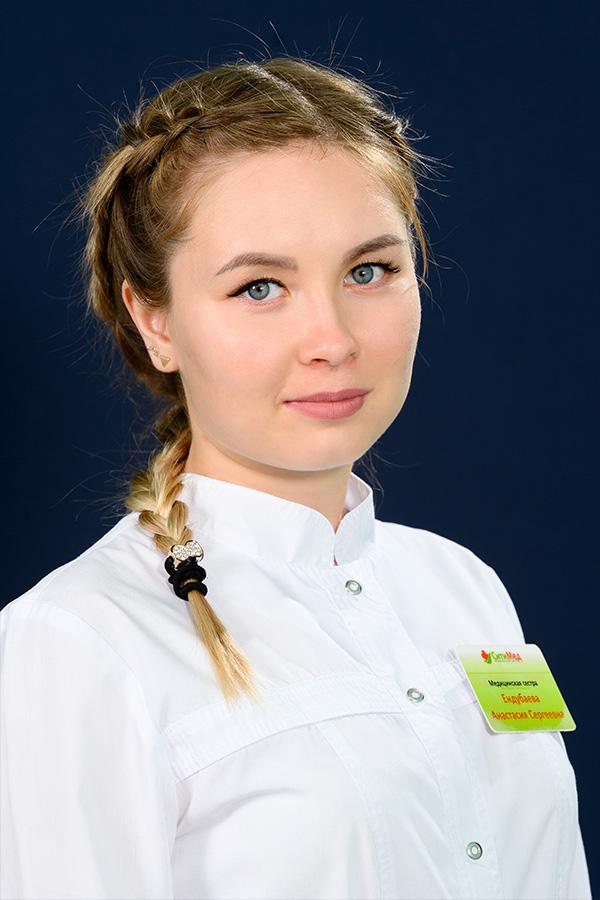 Ендубаева Анастасия