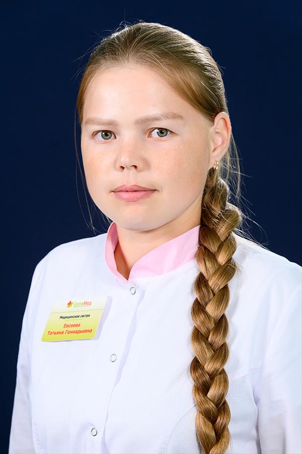 Евсеева Татьяна