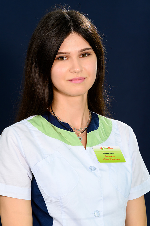 Ващенко Юлия