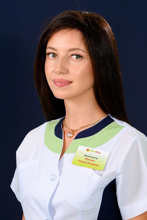 Юрьева Оксана