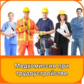 Государственная гражданская служба в РФ — что это такое